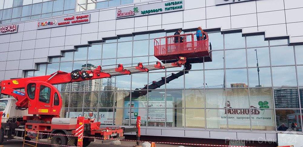 Замена витринного стекла